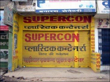 Pour les francophones (Varanasi 2010)