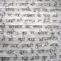 Hindi classes with Vio