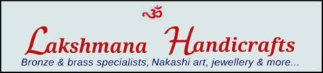 Lakshmana Handicrafts